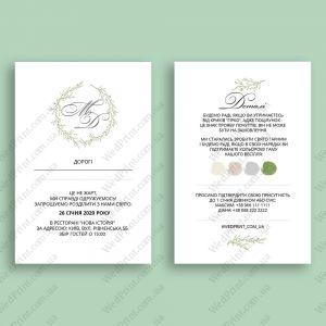 свадебные приглашения украина