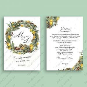 Запрошення на весілля жовте