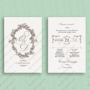 запрошення на весілля класичне античне барокко