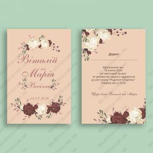запрошення на весілля пудра персик