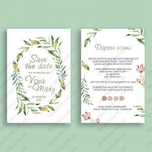 запрошення на весілля в зеленому кольорі