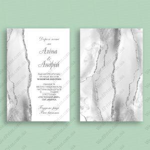Срібне сучасне світло-сіре агатове запрошення на весілля