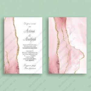 Сучасне рум'яне рожеве золоте агатове запрошення на весілля