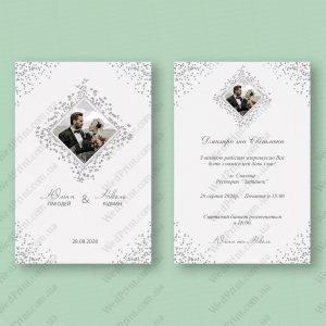 Запрошення на весілля з фотографією сіре з діамантами / стразами