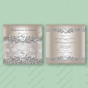 приглашение на свадьбу с брилиантами